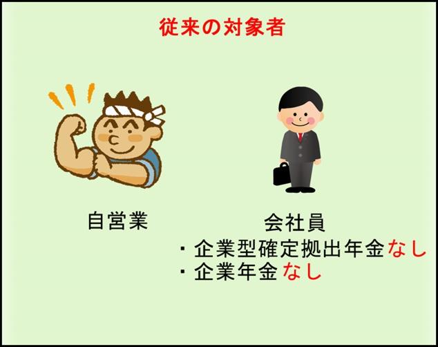 ideko_taisyou1