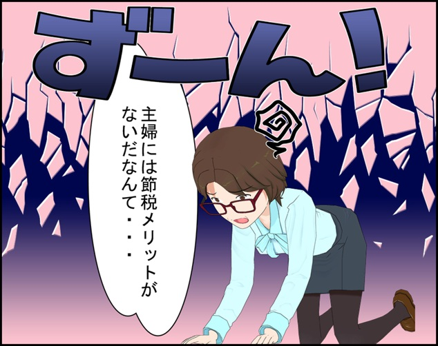 ideko_taisyou5