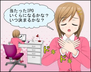 ipo_hatsune1