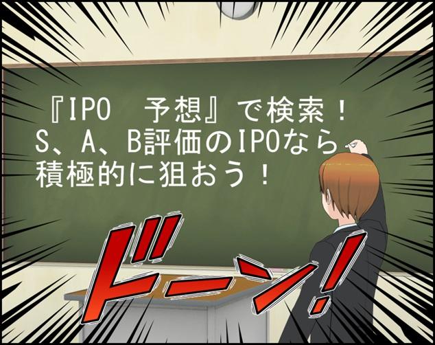 ipokabuhamoukaruno3