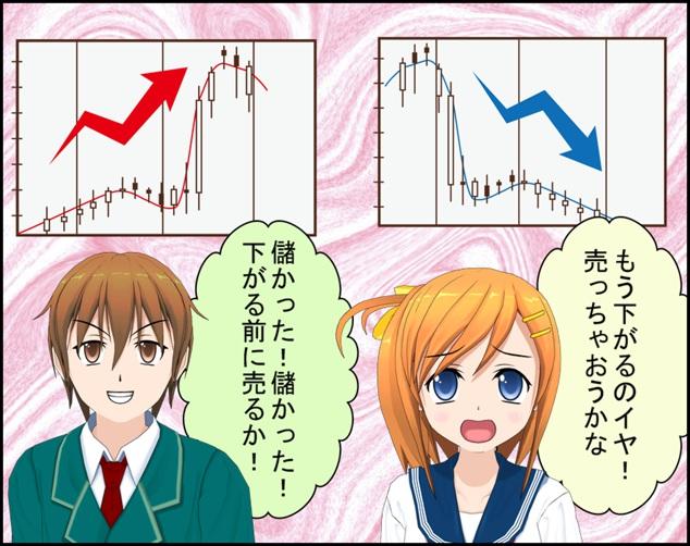 toushishintaku_tsumitate6