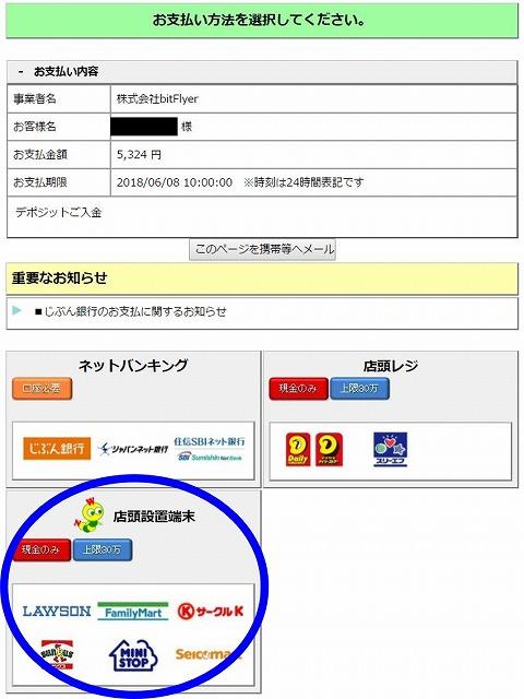 convenience_store2