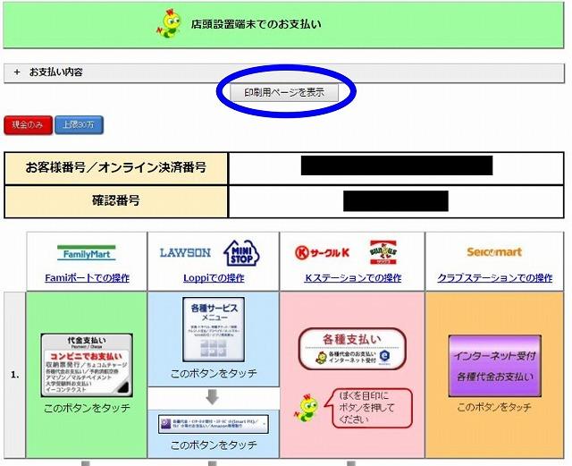 convenience_store3