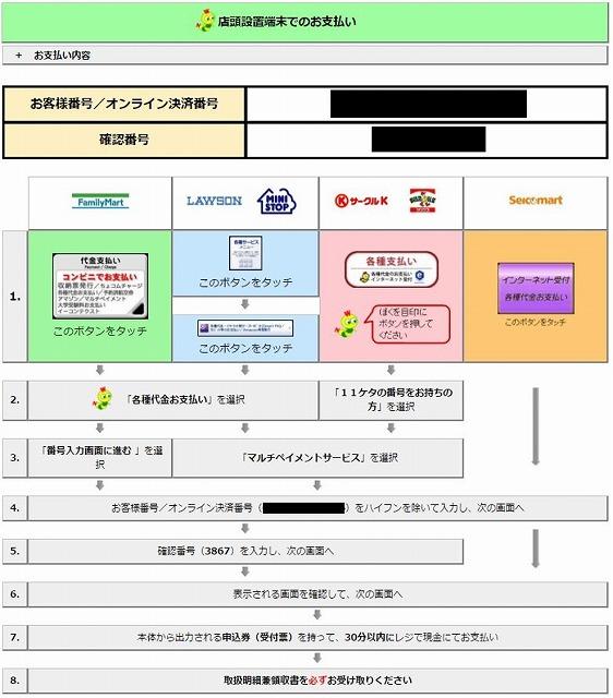 convenience_store4