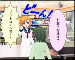 ビットコインは日本で使える?使用できるお店を増やす方法!
