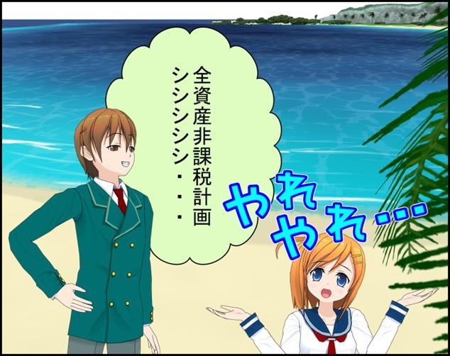 nisakouza_fukusuu1