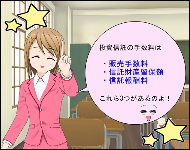 toushishintaku_tesuuryou1
