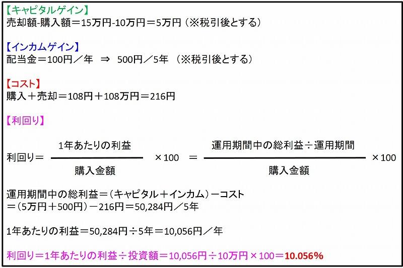 kabushiki_keisanrei1