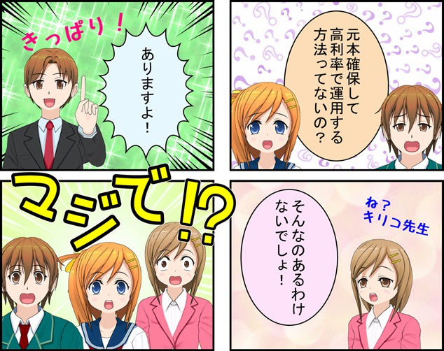 ganponkakuho_koukinri1