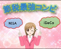 ideco_tsumitatenisa_heiyou