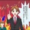toushishintaku_yamedoki