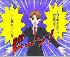 ikkatsutoushi_bunkatsutoushi